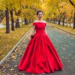 Свадебное красное платье/, Екатеринбург