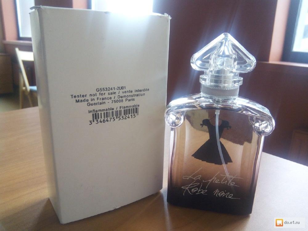 ceab346b789 Продам тестер Герлен маленькое черное платье 100 мл Цена - 2500.00 руб.