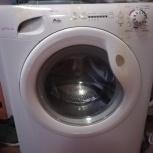 продам стиральную машину Канди экстра, Екатеринбург