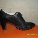 Обувь женская, Екатеринбург