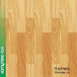 Линолеум Комитекс Лин  ,,3 м Рулон 010-144-299, Екатеринбург