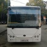 Доставка персонала, Екатеринбург