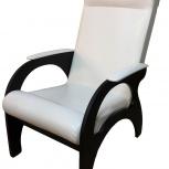 Кресло для отдыха Комфорт, светлая кожа / темные ноги (ТМК), Екатеринбург