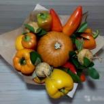 Овощной букет, Екатеринбург