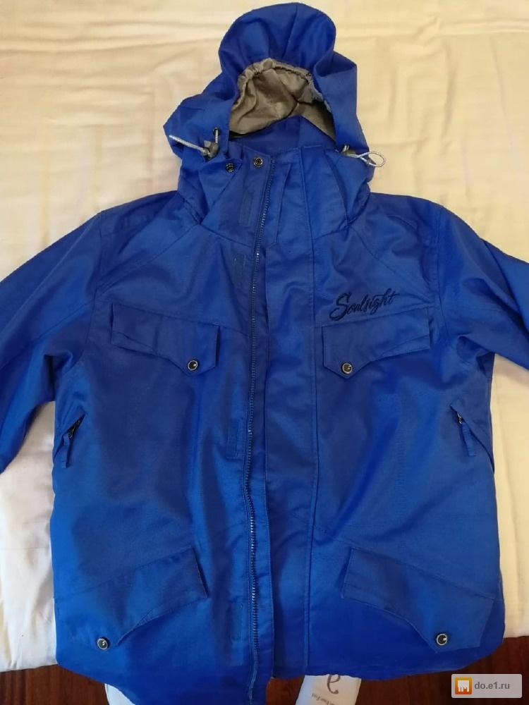 dda82030edd Куртка мужская сноубордическая