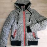 Куртка жен. 42-44, Екатеринбург