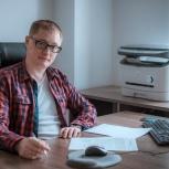 Результативное продвижение сайта от эксперта с гарантией, Екатеринбург