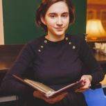 Репетитор по английскому языку с выездом на дом, Екатеринбург