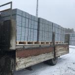 Твин блок ( Срезка ), Екатеринбург