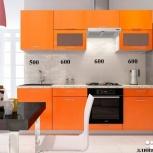 Кухня, модель Оранж-10 длина 2300мм, Екатеринбург