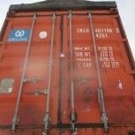 Морской контейнер 40 футов в Екатеринбурге, Екатеринбург