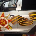 Оклейка автомобилей, Екатеринбург