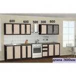 Кухня, модель ария-10 в рамке мдф длина 2600мм, Екатеринбург
