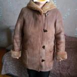 Дубленка женская  размер 50-52, Екатеринбург