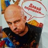 Бумажник для документов Нагиев тнт фирменный, Екатеринбург