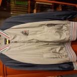Куртка спортивная (ветровка) подростковая, Екатеринбург