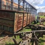 Резка вагонов, списанные вагоны, вагон с истекшим сроком, жд запчасти., Екатеринбург