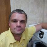 Ремонт стиральных машин, Екатеринбург