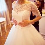 Продам белое свадебное платье 42-46 размер, Екатеринбург