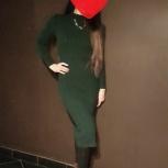 Платье трикотажное, Екатеринбург