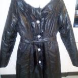 Новое демисезонное пальто на синтепоне, Екатеринбург