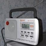 Радиоприемник, Екатеринбург