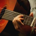 Обучение на гитаре в Екатеринбурге, Екатеринбург