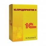 Программы для ПК 1С 1С:Розница 8 ПРОФ, Екатеринбург