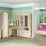 Модульная детская мебель Алиса (Яна), Екатеринбург