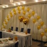 Шары на свадьбу, Екатеринбург