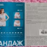 бандаж для женщин, Екатеринбург