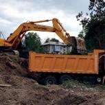 Вывоз грунта, Екатеринбург