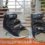Сандалии ортопедические Орфея+стельки, Екатеринбург