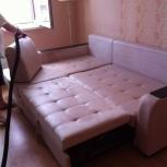 Химчистка мебели на дому, Екатеринбург