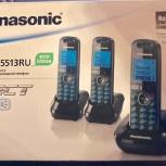 Беспроводной Радиотелефон Panasonic 3 трубки, Екатеринбург