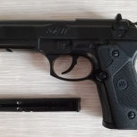 Пневматический пистолет Beretta Elite II, Екатеринбург