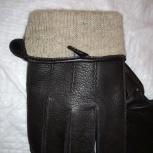Мужские кожанные перчатки из натур. оленьей кожи, Екатеринбург