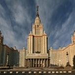Онлайн-университет, Екатеринбург
