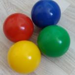 Мячи для жонглирования, Екатеринбург