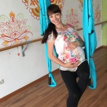 Йога для беременных, Екатеринбург