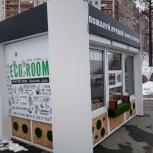 Павильон - торговый киоск 8,8 кв.м (внутри), Екатеринбург
