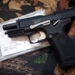 Пневматический пистолет Мр-655К, Екатеринбург