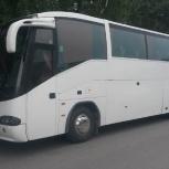 заказ автобуса, 45 мест, Екатеринбург