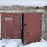 Ворота для капитального гаража, Екатеринбург
