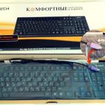 Проводная клавиатура KR-85 новая, Екатеринбург