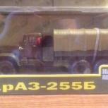 Масштабная модель Краз 255б, Екатеринбург