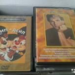 DVD, Екатеринбург