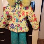 Зимний детский костюм, Екатеринбург