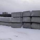 Срочно!Блоки фундамента, новые марка Ф 1-300, Екатеринбург