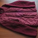 куртка темно вишневого цвета, Екатеринбург